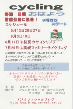 スクリーンショット 2018-05-03 7.58.37.png