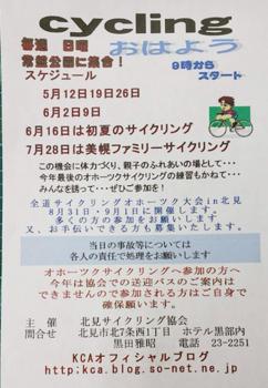 スクリーンショット 2019-05-10 14.27.26.png